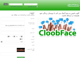 cloobface.com