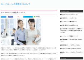 clothingwebdirectory.com