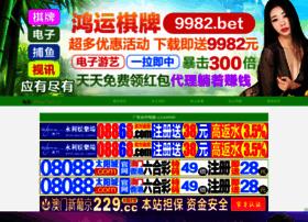 cloud-candy.com