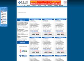 cloud.com.cn