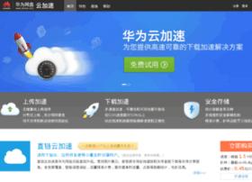 cloud.dbank.com