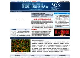 cloud.em258.com