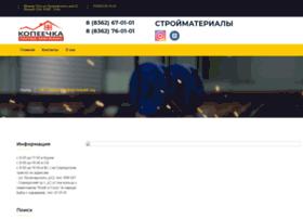 cloud.evhosting.ru