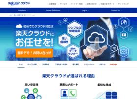 cloud.fusioncom.co.jp
