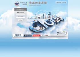 cloud.mcu.edu.tw