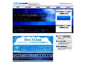 cloud.or.jp