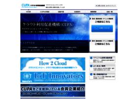 cloud.or.jp