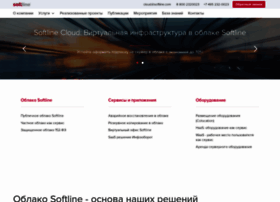 cloud.softline.ru