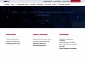 cloud.softline.ru