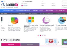 cloud4y.com