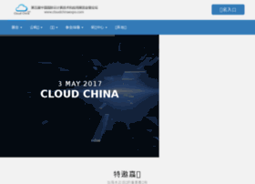cloudchinaexpo.com