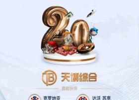 cloudcomputingcertifications.com