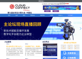 cloudconnectevent.cn