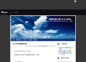 cloudlau1990.mysinablog.com