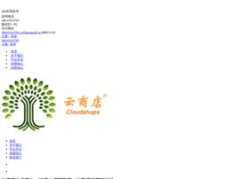 cloudshops.cn
