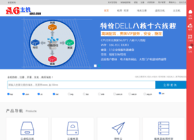 cloudsidc.com