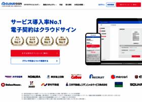 cloudsign.jp