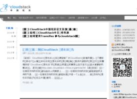 cloudstack-china.org