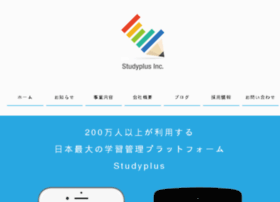 cloudstudy.com