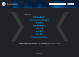 cloudweb.boohaa.com