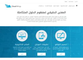 cloudwings.com.sa