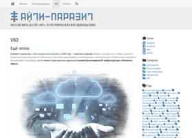cloudy-office.ru