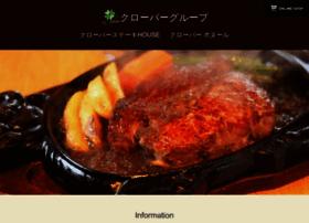 clover4.co.jp