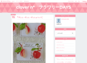 clovern.petit.cc