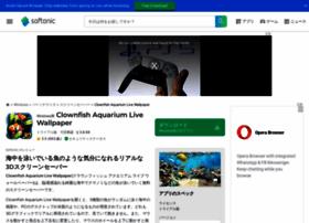 clownfish-aquarium-live-wallpaper.softonic.jp