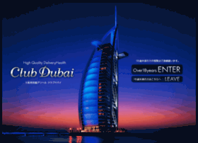 club--dubai.com