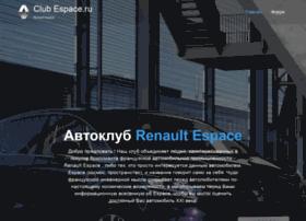 club-espace.ru