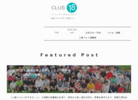 club-euphoria.com