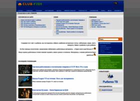 club-fish.ru