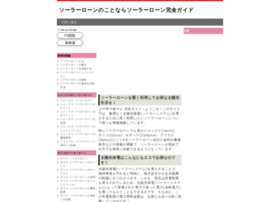 club-indigo.jp