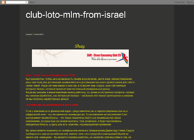 club-loto-mlm-from-israel.blogspot.com