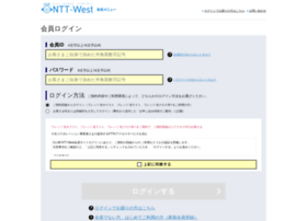 club-ntt-w.com