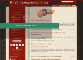 club-pancreatology.com