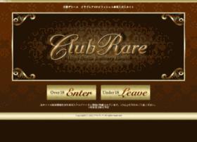 club-rarevip.jp