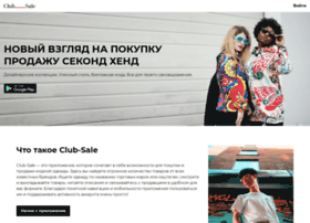 club-sale.ru
