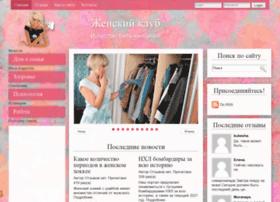 club-sovetov.ru