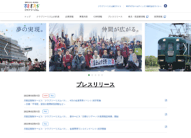 club-tourism.co.jp