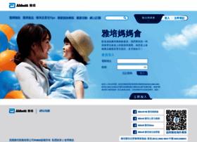 club.abbottmama.com.hk