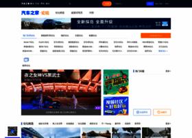 club.autohome.com.cn