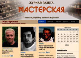 club.berkovich-zametki.com