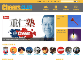 club.cheers.com.tw