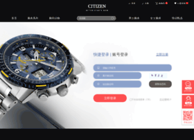 club.citizen.com.cn
