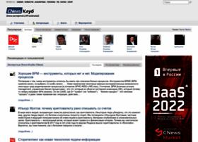 club.cnews.ru