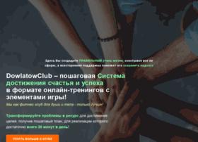 club.dowlatow.ru