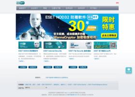 club.eset.com.cn