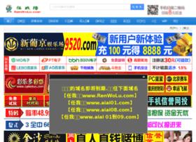 club.kejiajiu.net